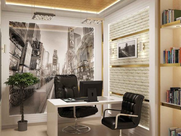 Дизайн небольшого кабинета
