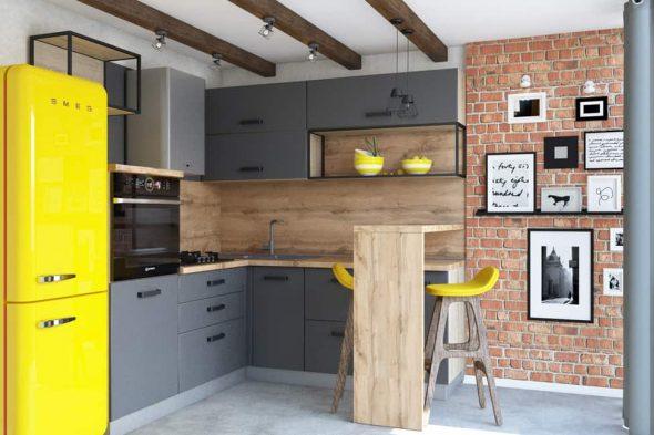 Серая кухня с жёлтым холодильником