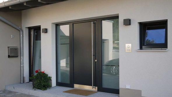 Входная дверь SCHUCO ADS 75 Simply Smart