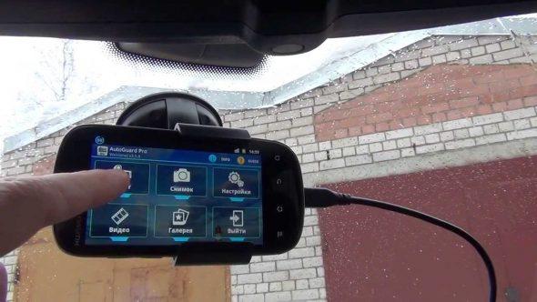 Проверка камеры видеонаблюдения при помощи смартфона