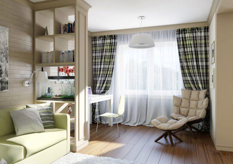 Как визуально расширить пространство: выбор штор для маленькой комнаты